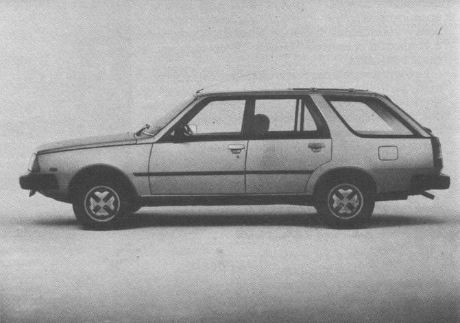 Perfil del Renault 18 TX Break de 1981. Foto de la revista Su Auto de noviembre de 1981.