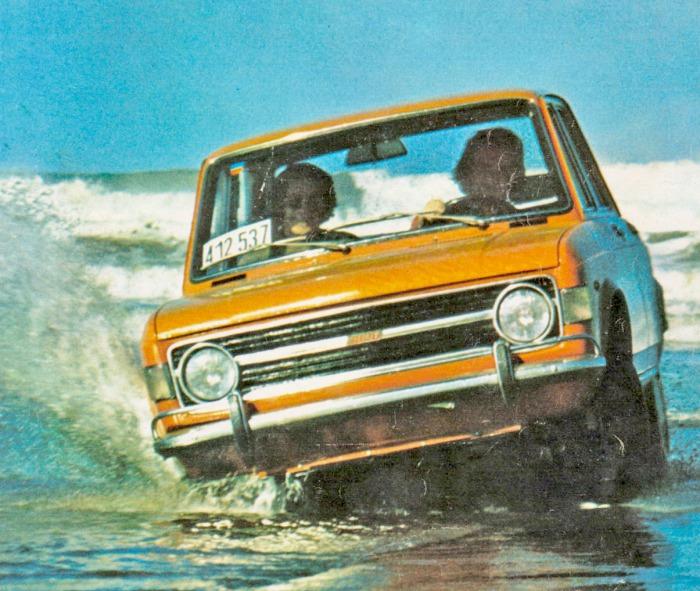 El Fiat 128 de Fiat Concord presentado el 9 de marzo de 1971 en Argentina. La fotografía fue la tapa de la revista Parabrisas Corsa número 267 del 1 de junio de 1971.