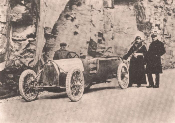 Lancia Lambda 1922
