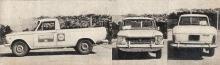 Perfil izquierdo, trompa y cola de la Fiat 1500 Multicarga del año 1966. Fotografía de la revista Parabrisas número 67 de julio de 1966.