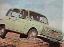 Renault 4 L del año 1963 fabricado por IKA en Argentina. La fotografía es de la revista Parabrisas número 41 de abril de 1964.