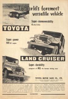Publicidad Toyota Land Cruiser 1957