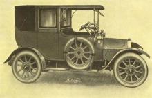belsize-10-14-hp-1914