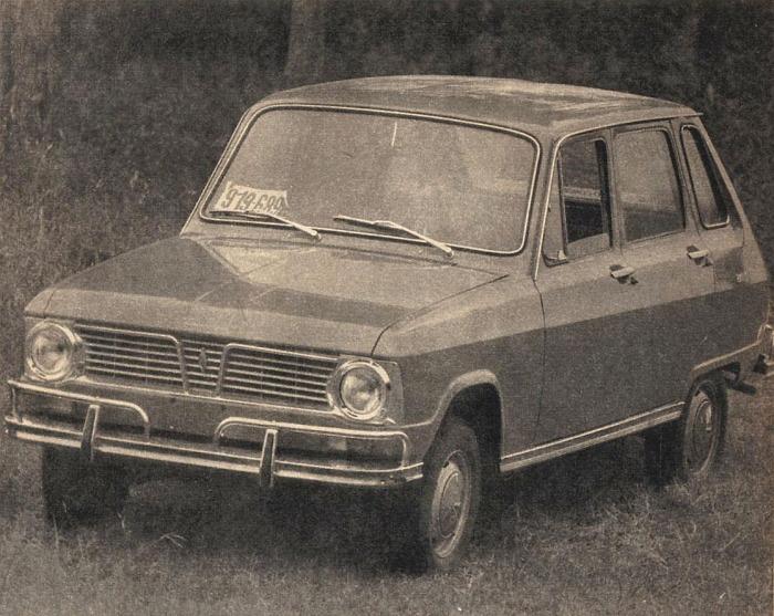 renault-6-1970