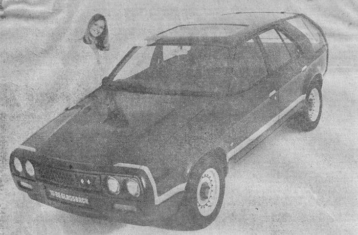 triplex-glassback-1978-2