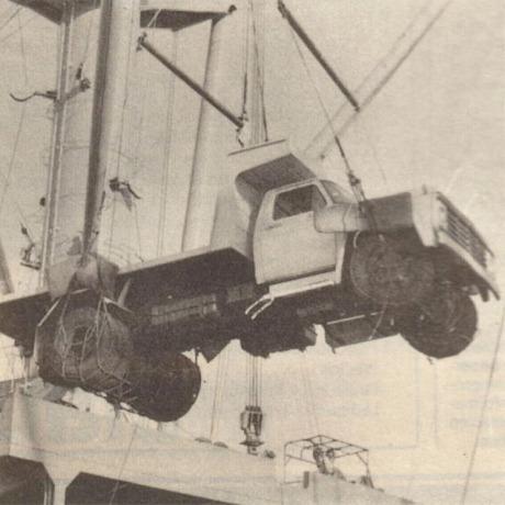 ford-7000-exportado