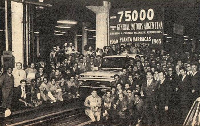 Chevrolet 75000